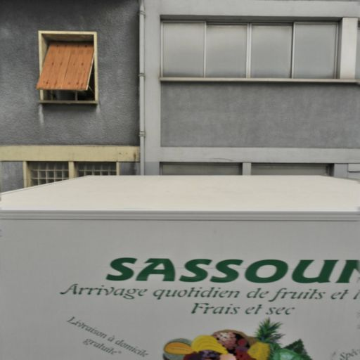 Intermarché Express Alfortville - Fabrication d'huiles et graisses alimentaires - Alfortville